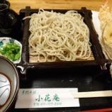 『今年も年越し蕎麦をいただきました~【小花庵】@兵庫・川西』の画像