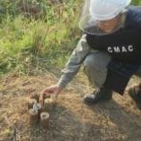 『2015.03.05 地雷回収』の画像
