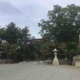 『【長野】長野縣護國神社の御朱印』の画像