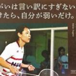 『パラ選手のポスターに「配慮欠く」と批判 都が撤去 について』の画像