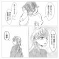 思い出小話〜親友編 〜57