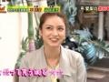 【画像】平愛梨が可愛過ぎて困る【浜ちゃんが!】