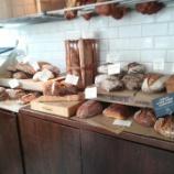 『ポートベッロのGAIL's Bakery Notting Hill』の画像