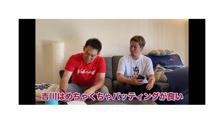 秋山翔吾「吉川はめちゃくちゃバッティングがいい!」←これ!