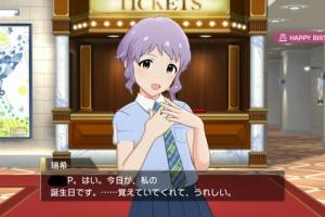 【ミリマス】瑞希誕生日おめでとう!