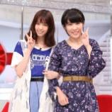 『【乃木坂46】平野美宇、西野七瀬卒業にコメント『これからもずーっと推しメンです・・・』』の画像
