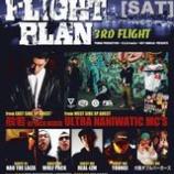 『-NIGHT FLIGHT PLAN- 3rd.FLIGHT』の画像