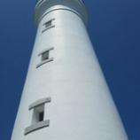 『灯台』の画像