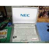 『NEC LaVie LL570/G 液晶パネル交換』の画像