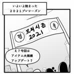 通訳ちゃん