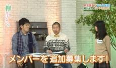 欅坂46が早くも追加メンバーを募集