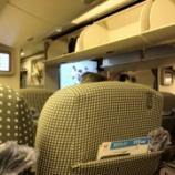 『JALPAK×はんつ遠藤コラボ企画[北海道編]JALで戻ろう』の画像