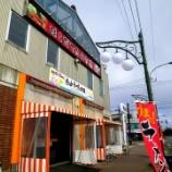 『JAL×はんつ遠藤コラボ企画【函館編2】1日め・海鮮丼(COFFEE マルシェ)』の画像