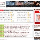 『日本政府、韓日請求権協定の交渉記録を公開…「徴用賠償解決済み」主張=韓国の反応』の画像