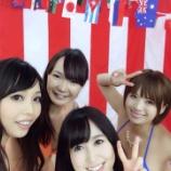 『☆スカパー!アダルト放送大賞☆』の画像