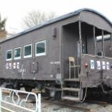 『保存貨車 ヨ5000形ヨ13581』の画像