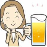 『 夜11時の缶ビールのワケ』の画像