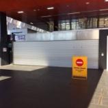 『【#シドニーあるある】え?!駅が閉まってる?!』の画像