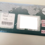 『ANA VISA nimocaカード到着。これでソラチカルート閉鎖後もマイルを爆貯できる。』の画像