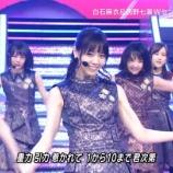 『【乃木坂46】西野七瀬の激しいダンスの中のこの笑顔がたまらないwwww』の画像