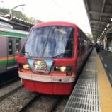 『普通運賃で乗れるリゾート21キンメ電車に乗ってきた』の画像