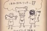 原始人の生活をやってみよう!ワークショップ開催のお知らせ~1/18(土)PM1:30~@ゆうゆうセンター~