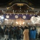 『今年の初詣』の画像