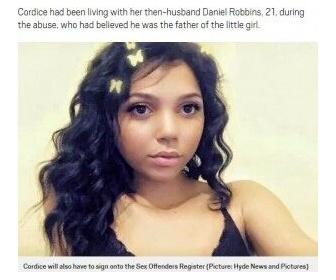 「おかしいでしょが!」13歳男児の子を身籠った人妻ベビーシッターに懲役2年半の顔写真