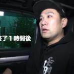 復帰登板で黒星の田中将大さん、すぐに動画をアップする