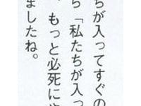 【乃木坂46】岩本蓮加「加入してすぐの頃、生駒さんに『私たちが1年目のときはもっと必死にやってた』って言われた」
