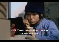 【朗報】川栄李奈トヨタのテレビCM出演キタ━━━━(゚∀゚)━━━━!!