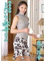 親族相姦 きれいな叔母さん 瀧川花音