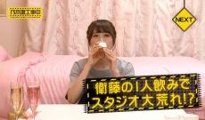 【乃木坂46】みさ先輩にサッポロビールのCMくるー?