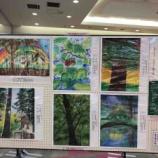 『【イベント】戸田市内小・中学校「緑の絵コンクール作品展示」、イオンモール北戸田店の2階通路で明日11月1日日曜日まで展示です。どうぞお立ち寄りください!』の画像