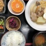 『今日の桜町昼食(おでん)』の画像