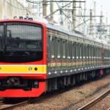 『205系武蔵野線M64編成組成変更&埼京線ハエ14編成暫定8連化』の画像