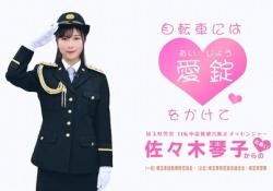 【画像】最新の佐々木琴子ちゃんの自撮りキタ―――(゚∀゚)―――― !!