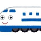 【愕然】新幹線乗ったら隣が女だった結果wwwwwwwwww