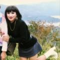 【留美子讃歌 64】「20歳ごろから2000年代半ばまでの私」の感想
