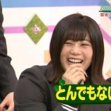『尾関梨香がと土田さんと間接キスをしていた事を暴露!!!』の画像