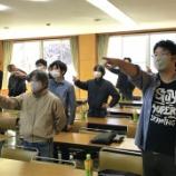 『10/25 豊川支店 安全衛生会議』の画像