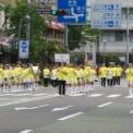 2014年横浜開港記念みなと祭国際仮装行列第62回ザよこはまパレード その90(相模原市少年鼓笛バンド連盟)