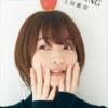 『上田麗奈のフォトブック、オリコン2位!!』の画像