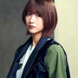 『【欅坂46】この写真は!!??土生瑞穂、ついに『1st写真集』発売か!!!!!!』の画像