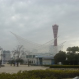 『神戸観光②神戸港震災メモリアルパーク~トアロード@ア・ラ・カンパーニュ』の画像