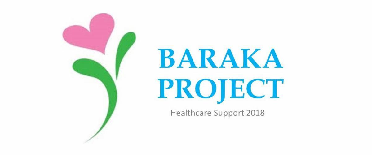 心と身体の健康管理支援 バラカ・プロジェクト イメージ画像