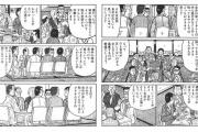 インチキをバラすな!請願権が萎縮する 石垣島のアホパヨクが自衛隊反対署名精査の中止求める決議