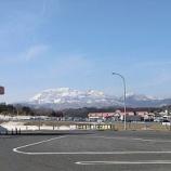 『伯耆大山・鳥取県の山(山人冬合宿)』の画像