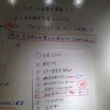 『クールジャパンの塾が終わりました。ITにできることが山ほどあってヤバい【湯川】』の画像