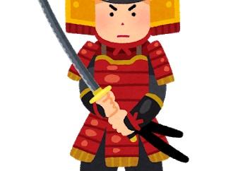 モンゴル兵「日本の侍捕まえたぞ!盾にしたろ!!これで攻撃できんやろなぁ」鎌倉武士「…」